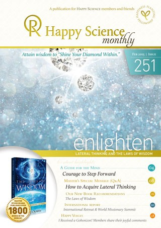 Happy Science Monthly 251