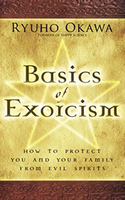 basics-of-exorcism.resized