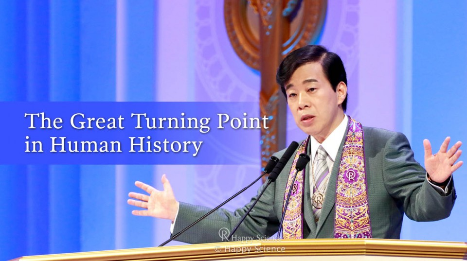 """Flash Report: The 2015 Celebration of the Lord's Descent Lecture, """"The Great Turning Point in Human History."""""""
