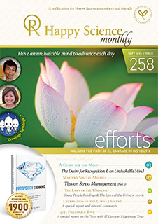 258_HS_MONTHLY