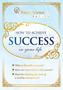 B6-Success-Booklet