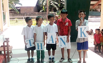 Donated Children of Light (tentative title) to an elementary school in Leyte, Philippines