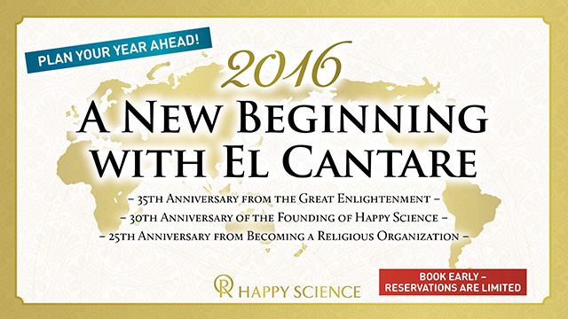 2016 A New Beginning with El Cantare