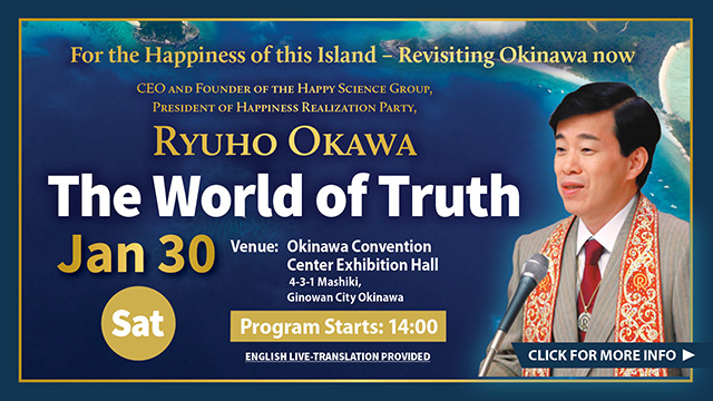 Lecture titled,  The World of Truth, in Okinawa (Jan 30)