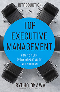 Introduction to Top Executive Management is out now!