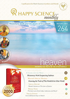 264_HS_MONTHLY