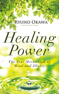 Healing Power is out now!