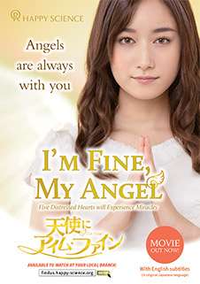 BOOKLET:  I'M FINE, MY ANGEL is released!