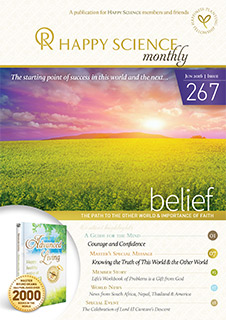 267-HS_MONTHLY