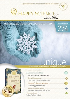 274 HS_MONTHLY cover-image