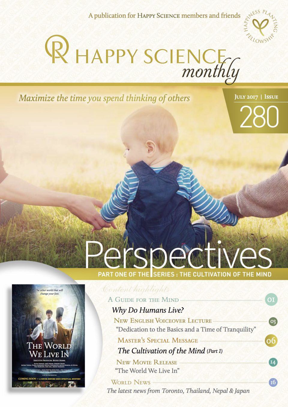 HAPPY SCIENCE Monthly 280 is released!