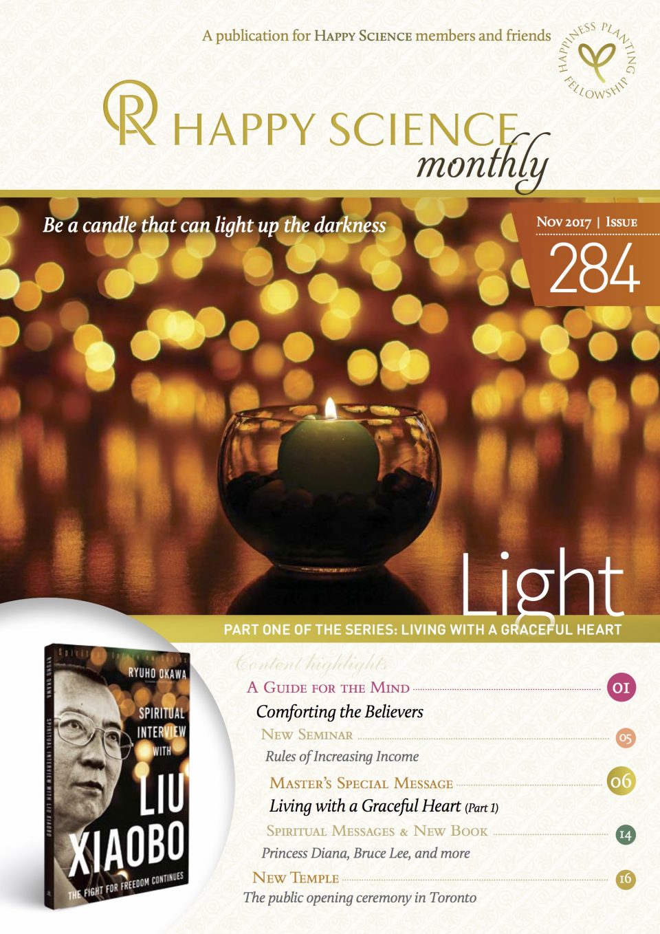 HAPPY SCIENCE Monthly 284 is released!