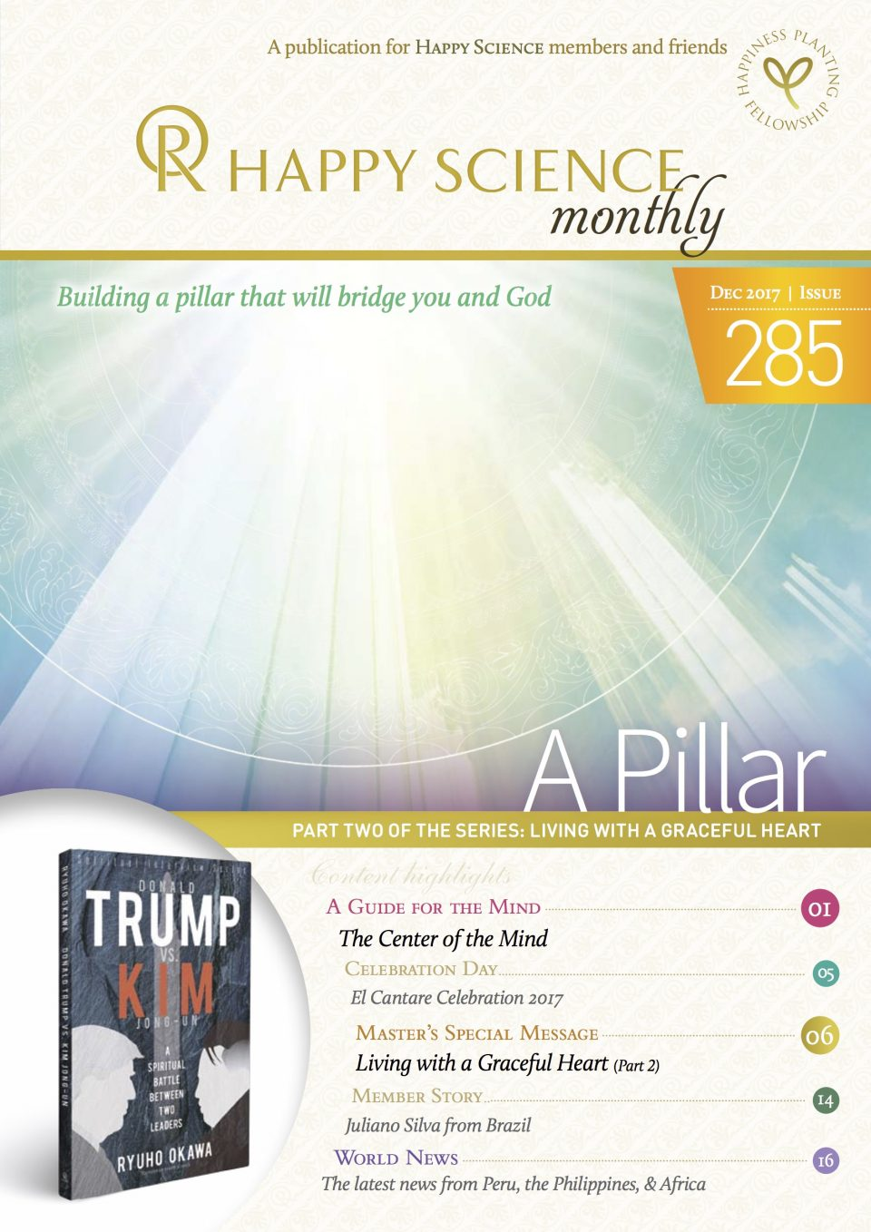 HAPPY SCIENCE Monthly 285 is released!