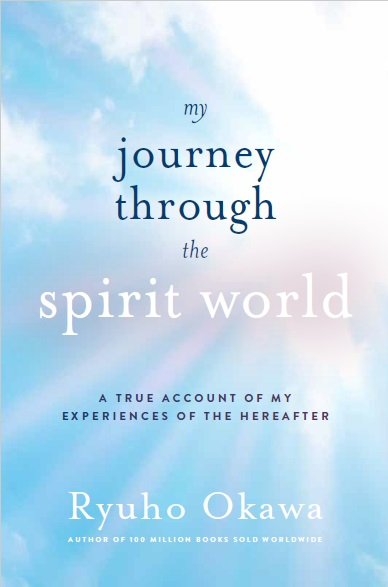 My Journey through the Spirit World: A True Account of My Experiences of the Hereafter is out now!