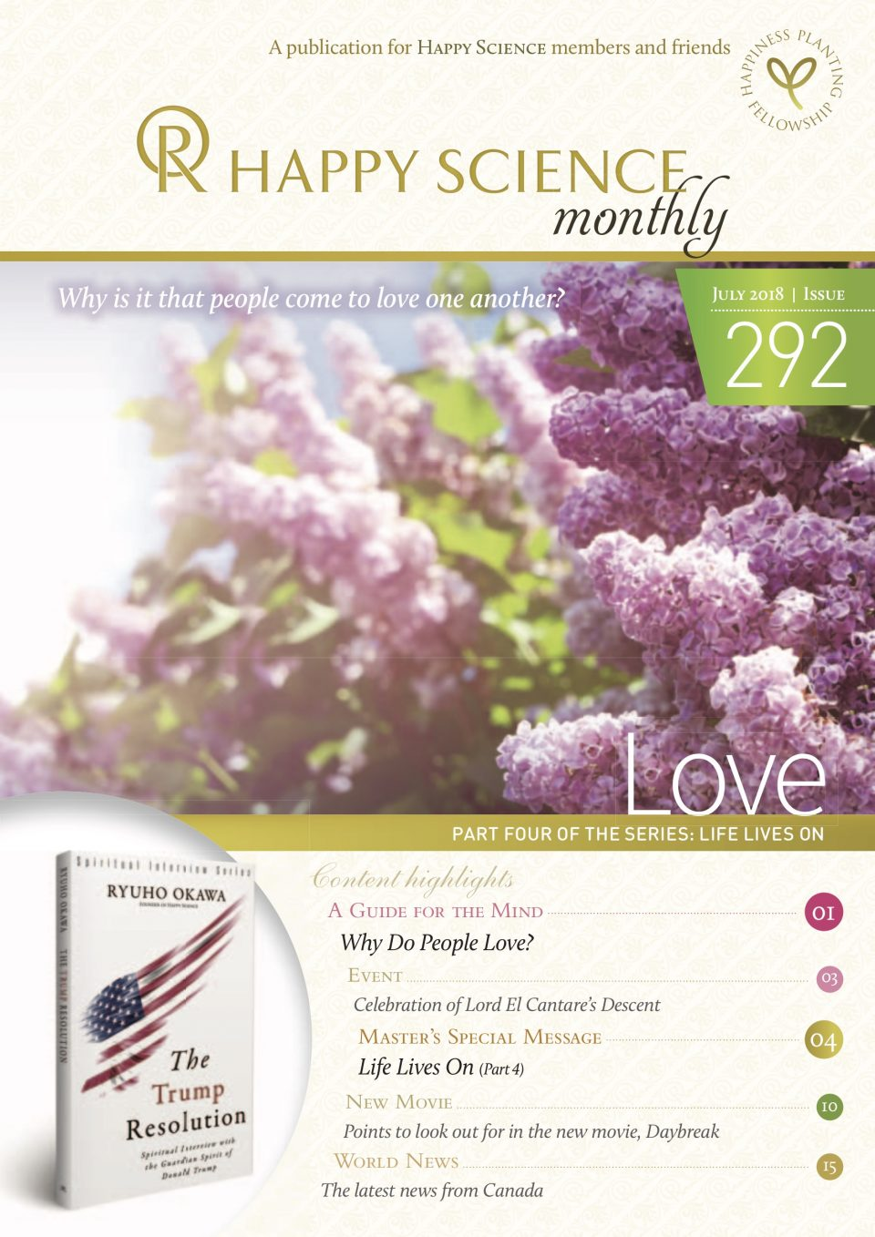 HAPPY SCIENCE Monthly 292 is released!