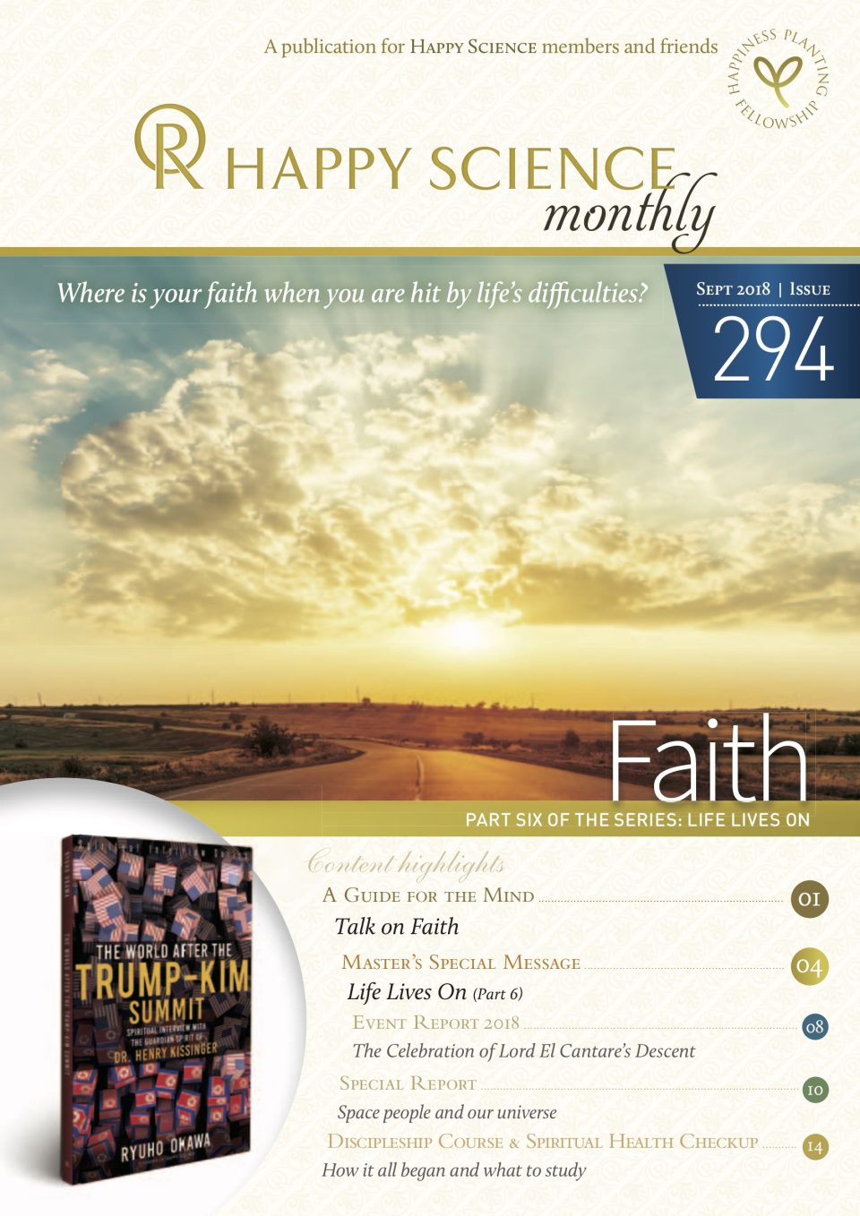 HAPPY SCIENCE Monthly 294 is released!