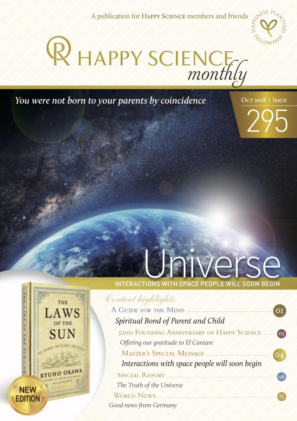 HAPPY SCIENCE Monthly 295 is released!