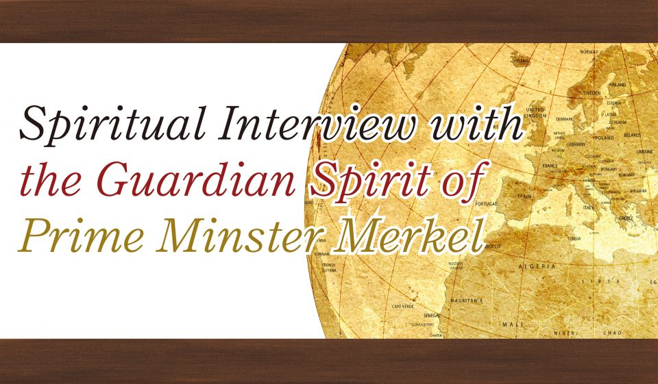 Master Okawa conducted the spiritual interview with the guardian spirit of Prime Minister Merkel !