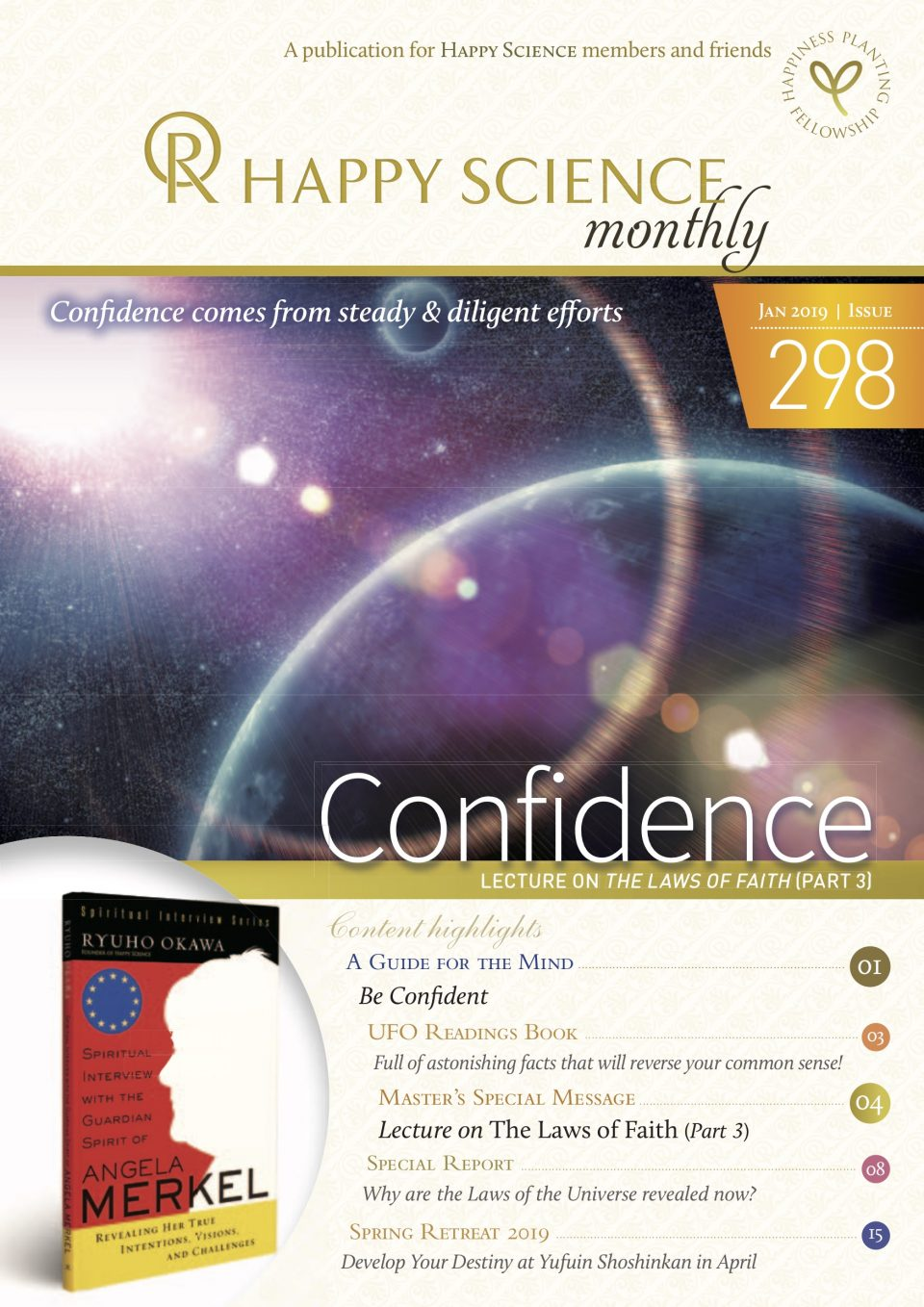 HAPPY SCIENCE Monthly 298 is released!