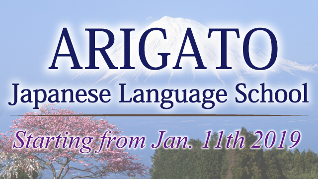 ARIGATO Japanese Language School-Voices from the students-