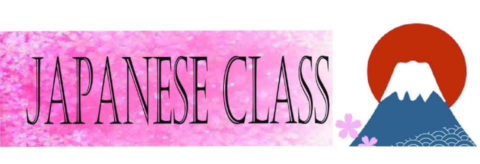 ARIGATO Japanese Language Class-Matsu and Ume Course Open-