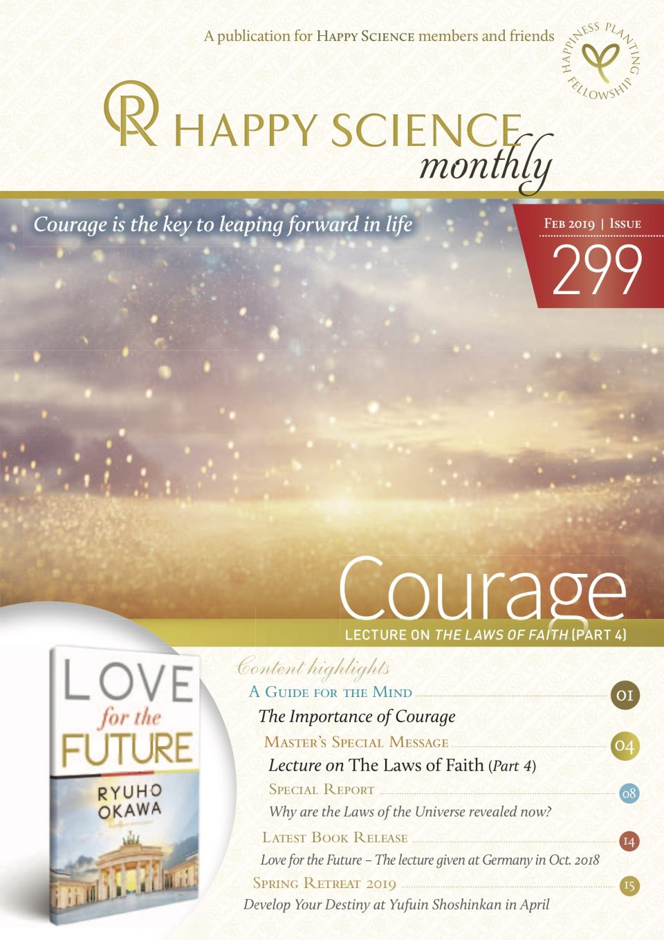 HAPPY SCIENCE Monthly 299 is released!