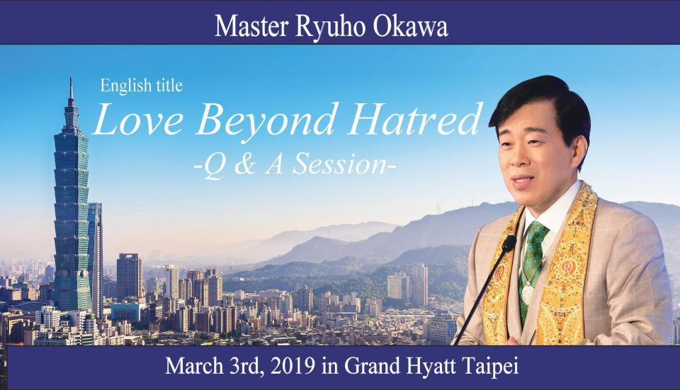 Love Beyond Hatred Master Okawa in Taipei for the second time in 11 years!
