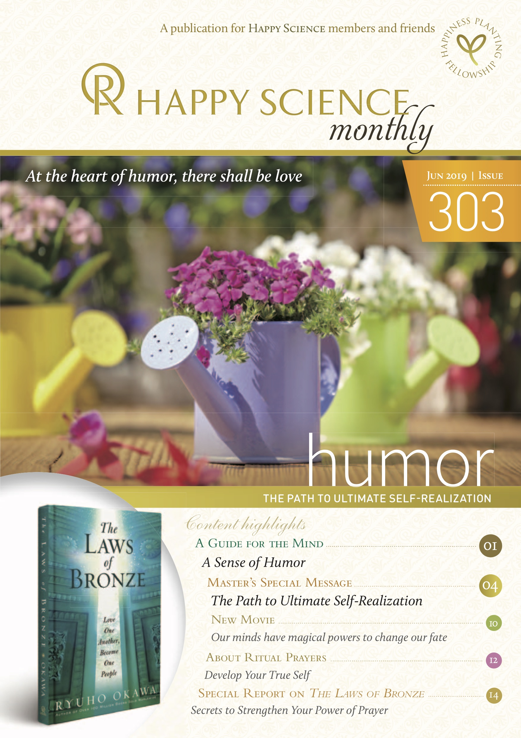 303 HS MONTHLY (WEB) - cover