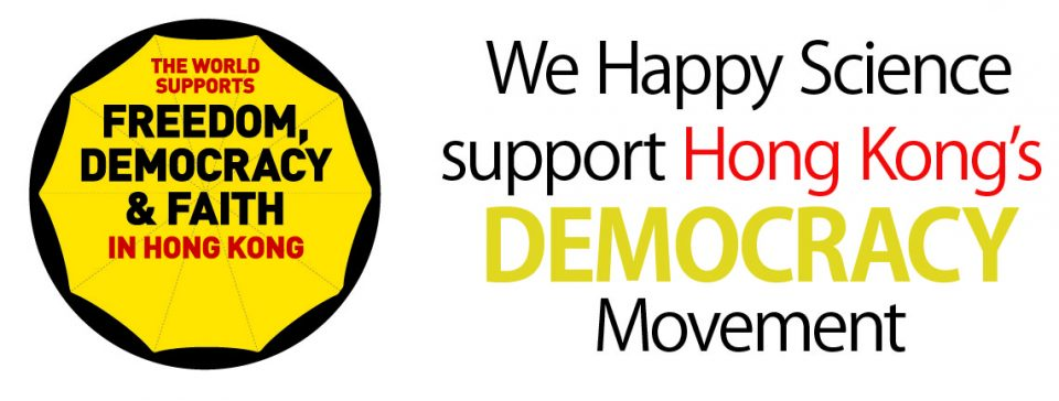 [New Music Video] Hong Kong's Democracy Movement-Freedom, Democracy, and Faith!