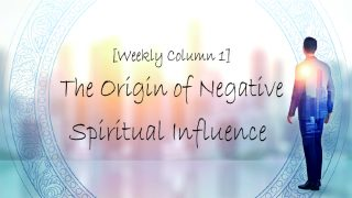 Do Evil Spirits Really Exist? | HAPPY SCIENCE Official Website