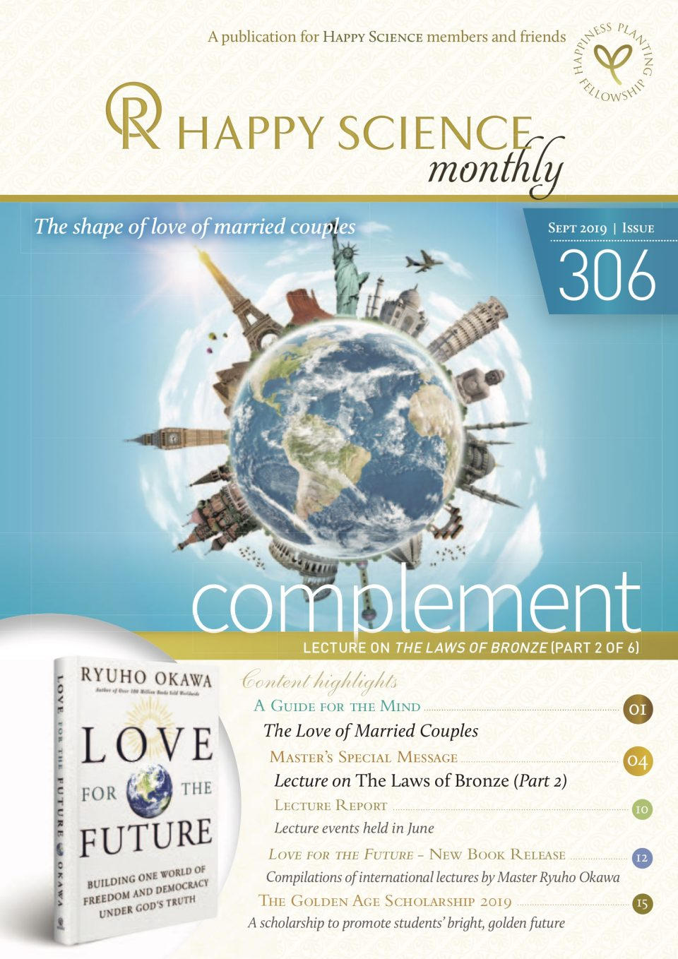 HAPPY SCIENCE Monthly 306 is released!