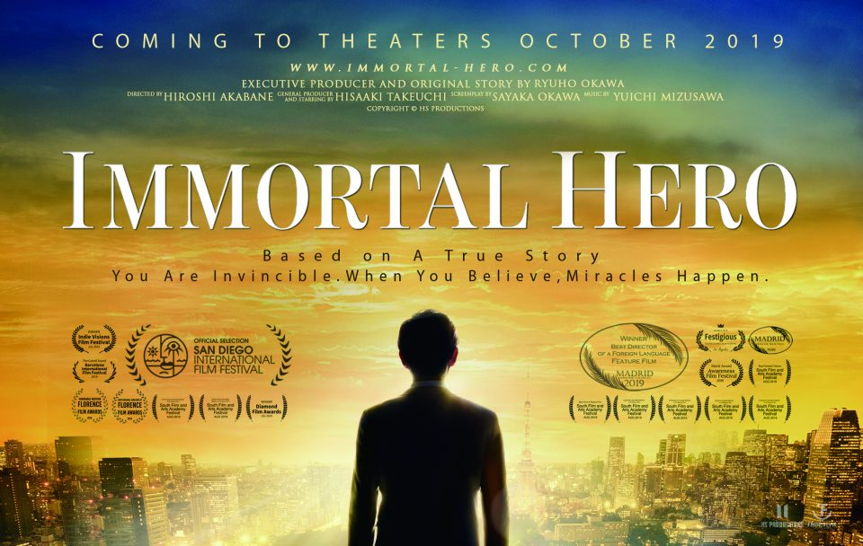 Immortal Hero Now on Theaters!
