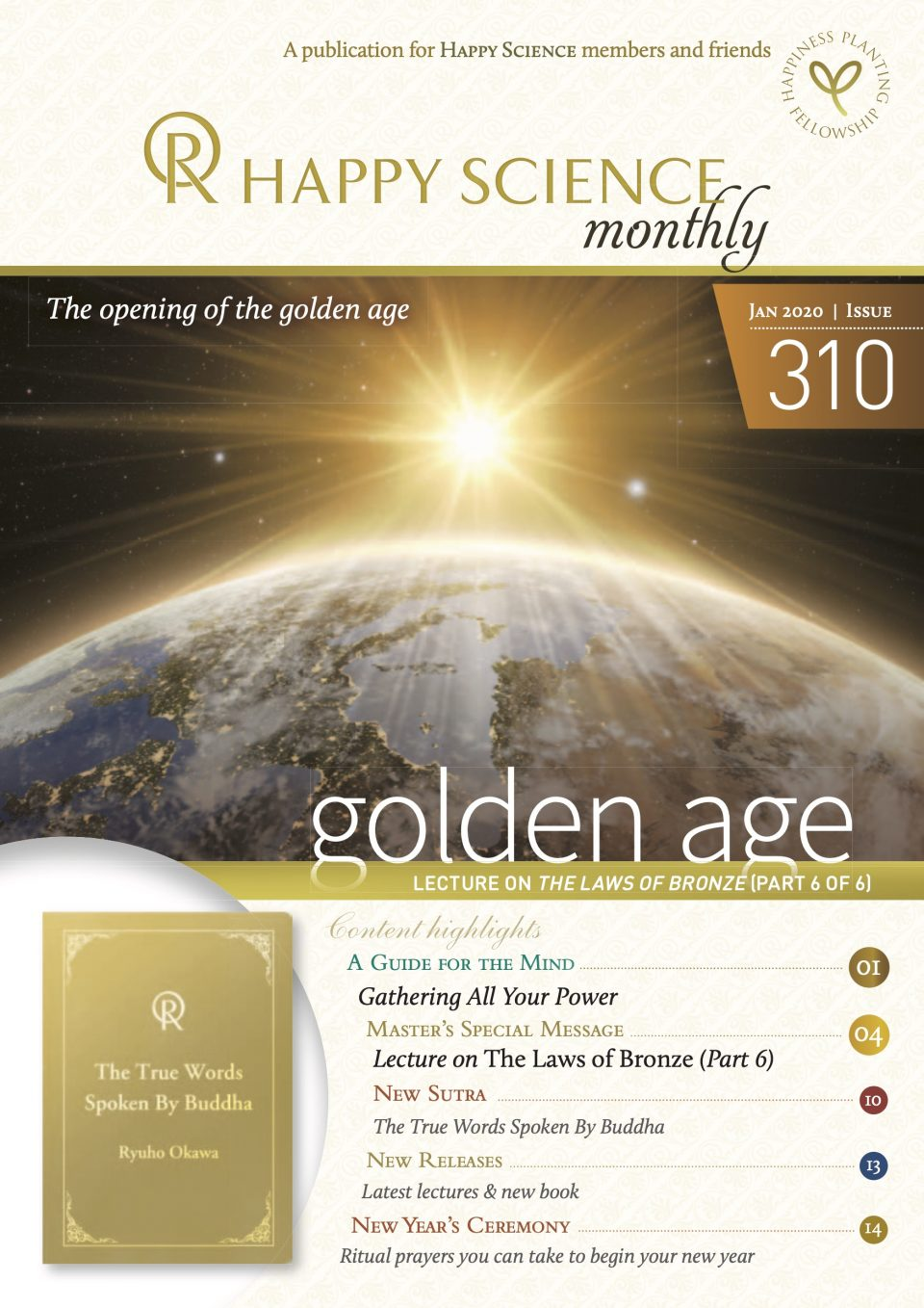 HAPPY SCIENCE Monthly 310 is released!