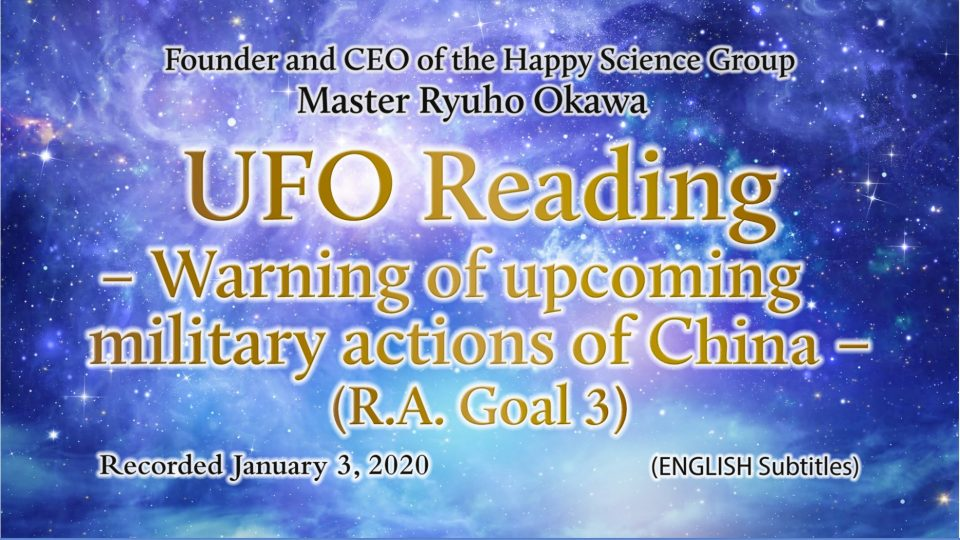 """""""UFO Reading 42 -Warning of upcoming  military actions of China (R.A. Goal 3)"""" (11min) is Available to Watch in Happy Science Temples!"""