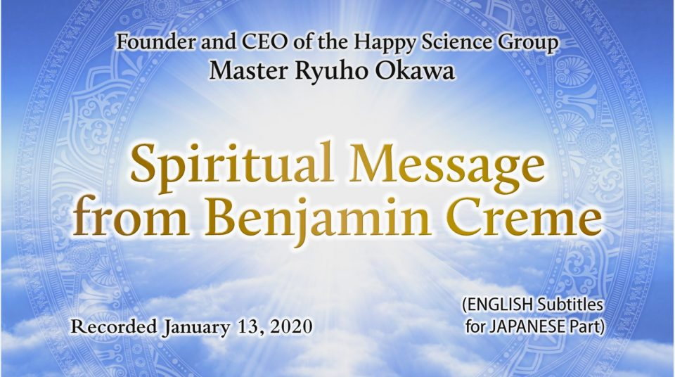 """Spiritual Message from Benjamin Creme"" is Available to Watch in Happy Science Temples!"