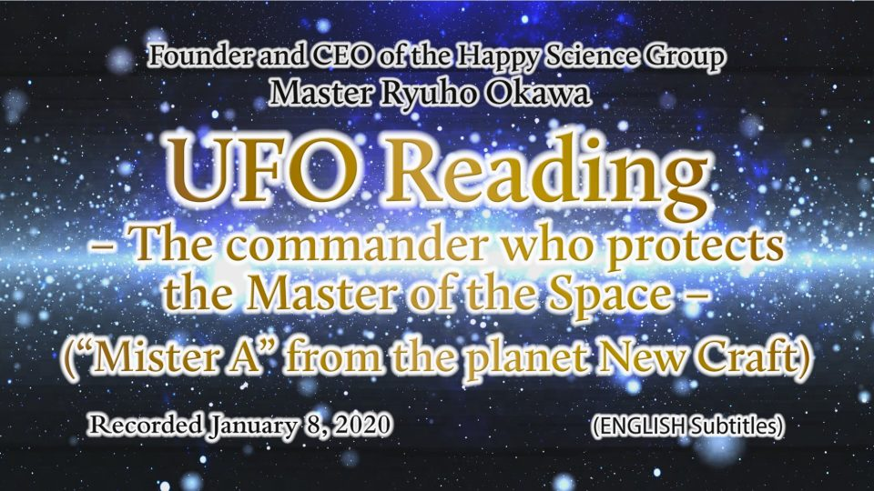 """""""UFO Reading -Commander of Protecting the Master of the Universe (Mr. A from the Planet of New Craft)-"""" is Available to Watch in Happy Science Temples!"""