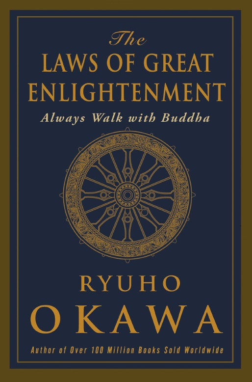 The Laws of Great Enlightenment