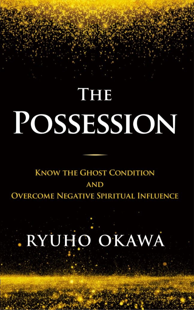 The Possession: Know the Ghost Condition and Overcome Negative Spiritual Influence is out now!