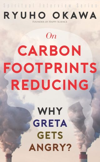 On Carbon footprints reducing