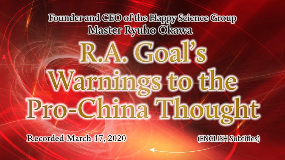 """R.A. Goal's Warnings to the Pro-China Thought"" is Available to Watch in Happy Science Temples!"