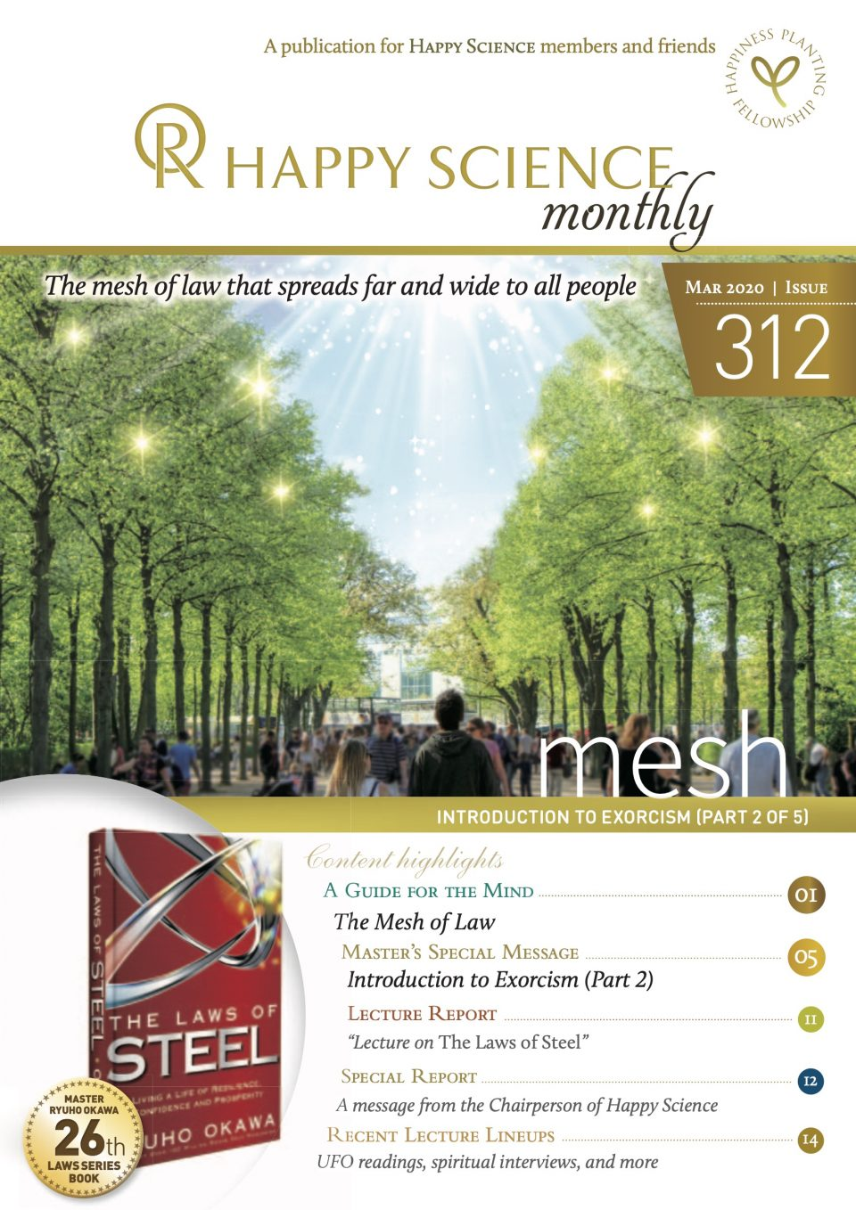 HAPPY SCIENCE Monthly 312 is released!