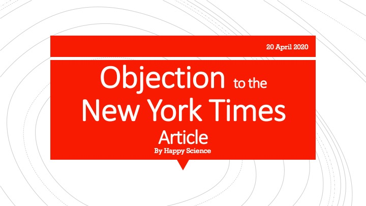 Objection to the New York Times Article by Happy Science
