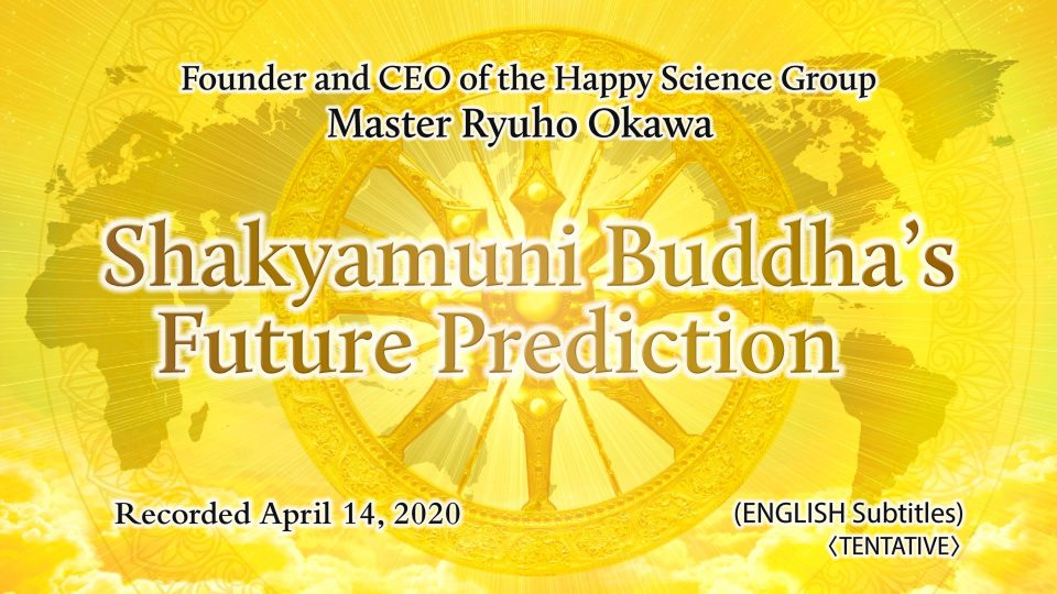 """Shakyamuni Buddha's Future Prediction"" is Available to Watch in Happy Science Temples!"