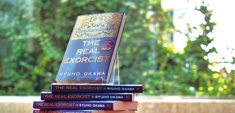 The Real Exorcist book by Master Ryuho Okawa