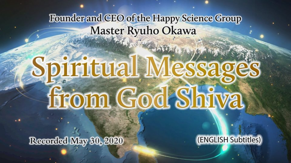 """""""Spiritual Messages from God Shiva"""" is Available to Watch in Happy Science Temples!"""