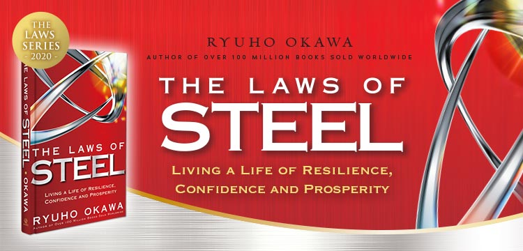 The Laws of Steel Book and International Seminar