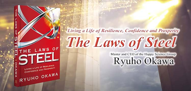 The Laws of Steel International Koan Seminar