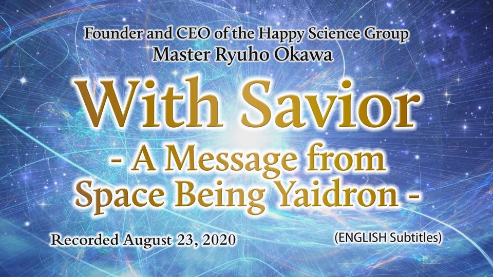 """""""With Savior—A Message from Space Being Yaidron"""" is Available to Watch in Happy Science Temples!"""