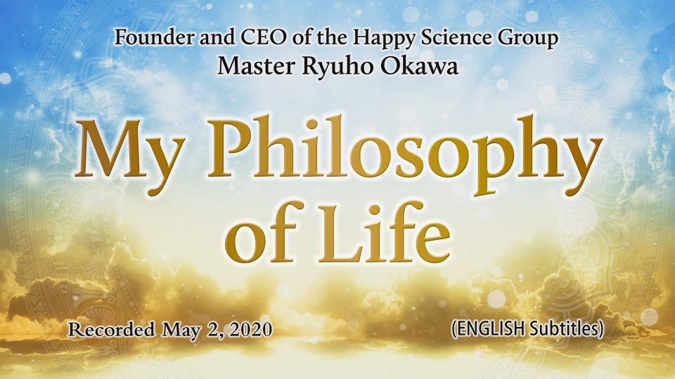 """""""My Philosophy of Life"""" is Available to Watch in Happy Science Temples!"""