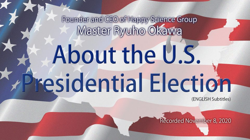 """""""About the U.S. Presidential Election"""" is Available to Watch in Happy Science Temples!"""